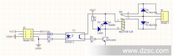高电平触发方式原理图
