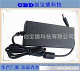 12V6A72W过认证液晶显示器电源适配器