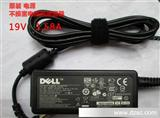 原装戴尔19V 1.58A mini9 mini10 mini12上网本电源适配器充电器