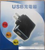 手机充电器双管带IC带光耦USB带变灯充电器迷你小音箱充电器
