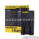 NITECORE I2 多功能充电器