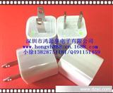 苹果USB白色迷你1A充电器手机配件通用充电器