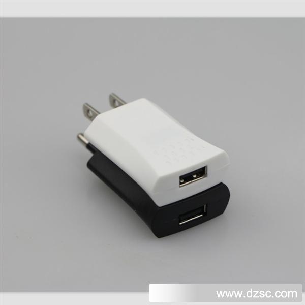 手机旅行充电器