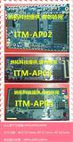 ITM-AP02/ITM-AP03/ITM-AP04三款经典AR9331无线AP模块