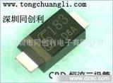 日本SEMITEC定电流二极管 S-183T