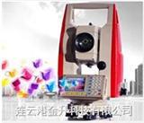 正品彩屏KTS-462RL全站仪 科力达350米免棱镜防水型全站仪