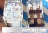 全新原装松下电器HC2-H-DC24V HC4-H-AC110V机床小型转换型继电器