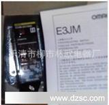 特价: 欧姆龙 光电开关 E3JM-10DM4 / E3JM-10L  对射式 [图]