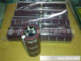 4脚牛角电容450V1000UF优质货源,长期现货