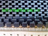 批发Micro Fuse力特Littefuse功德MST塑料封装方微型慢断保险丝392/20101 T4A5A6.3A8A10000mA250V体积8*4*8