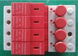 厂家直销高仿CPM-R40T防雷器/电源保护器