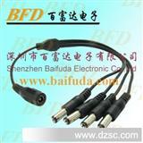 1出4DC电源线,1拖4适配器电源线,监控电源线,DC插头电源线