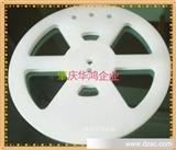 优质13寸卷盘  led贴片塑胶卷盘 贴片电容塑料卷盘