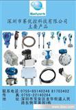 厂家直供雷尔达本安防爆LED-133陶瓷电容压力变送器