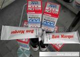 特价日本BON印油 日本UV油墨 耐高温印油  电容电阻印油 万能不灭