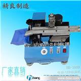 HB-100B 半自动散装电容剪脚机 LED剪脚机