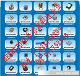 亚洲知名品牌BURANS电位器3296X-3006P/3296W/3296X/3386P