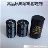 生产厂家80V10000uF牛角型大容量电解电容