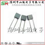聚酯膜塑壳电容器CL233X 1μF 100V 超小型(带图包邮)