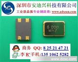 SMD3225晶振14.024MHz