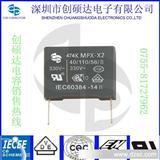 厂家热销 X2-474灰色载波表专用电容 LED节能灯电容