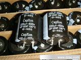 CapXon丰宾电解电容450v220uF 30x30 全新原盒牛角