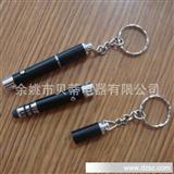 直销BTD205迷你激光电容触摸笔 LED电容触控笔