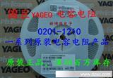 销售贴片独石电容 1812  334K  1000V  原装国巨C1812KKX7RCBB334