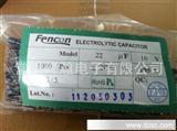 厂家直供 超小型 铝电解电容 22UF/10V 3*5