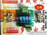 4路PLC输出泰科OEG继电器放大保护板 带二极管 压敏电阻 保险丝