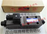 EDG-01V-C-P19T17-60T(台湾油研电磁阀)油研YUKEN比例阀