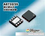 A8732: 带 IGBT 驱动器的超小型移动电话氙气闪光灯电容充电器