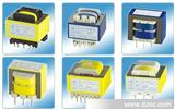 EI10X10 变压器 电源变压器 小型变压器 变压器骨架 变压器配件