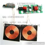 qi无线充电方案 qi无线充电芯片 兼容qi标准