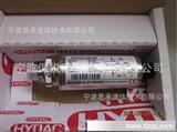 HDA3840-E-600-124价格好(富凯贸易)贺德克压力传感器
