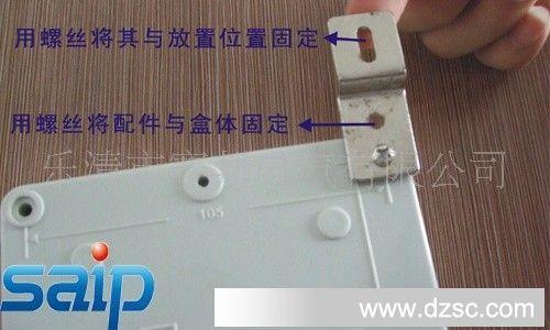 赛普防水接线盒