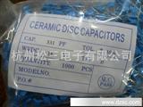 超高压瓷片电容器 331/1KV