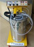 静电喷涂机 静电喷粉机(恒流式)