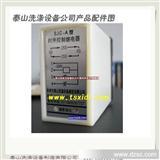 JSC-1A(SJC-A)时序控制器继电器,换向器正反转继电器