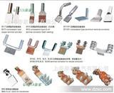 电力金具 SBT变压器用铜接线夹 SBT-M12(压板式) 另有单孔或双孔