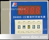 中国人民电器 数显式时间继电器 DH48S-