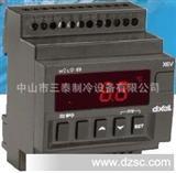 脉冲型电子膨胀阀驱动器/制冷/冷库/压缩机/电子膨胀阀驱动器