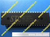 STC单片机STC89C54RC+40C-PDIP40