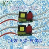 调光电源1*3W 内置射灯球泡灯调光驱动电源 可控硅调光方案