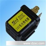 变光汽车继电器JD133C/JD233C——邦泰电器