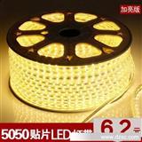 超亮5050 led灯带超亮防水60珠220V客厅吊顶柜台led贴片灯带灯条