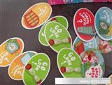 专业印刷生产各种记忆卡.异形.各种形状扑克游戏卡片 扑克