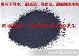 电木粉酚醛树脂 CN4404 33N/日本松下电工