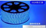 LED软灯条LED灯带厂家直销质量有保障