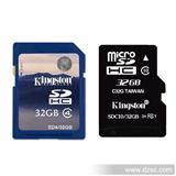 网络摄像机插卡专用卡